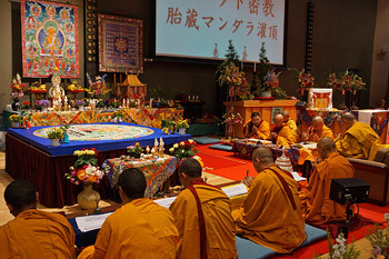 Vairochana-abhisambodhi Empowerment in Koyasan | The 14th Dalai Lama