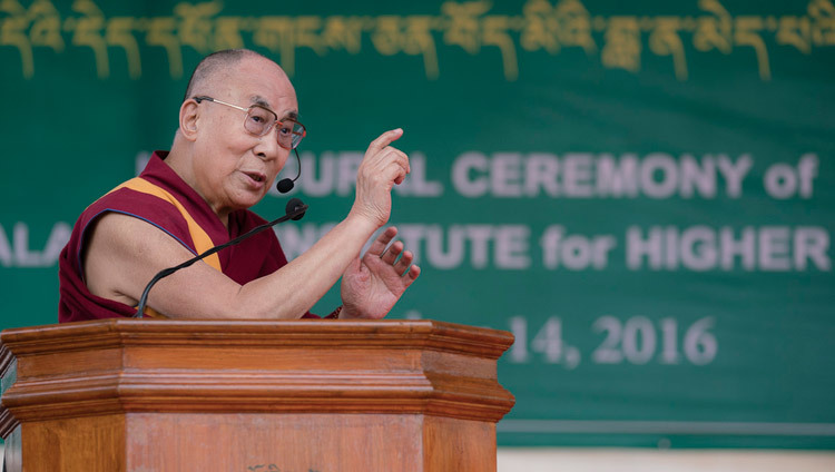 His Holiness the Dalai Lama speaking at the Inaugural Ceremony of the Dalai Lama Institute for Higher Education in Bengaluru, Karnataka, India on December 14, 2016. Photo/Tenzin Choejor/OHHDL