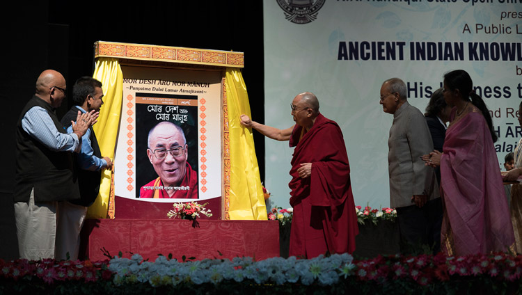 "His Holiness the Dalai Lama unveiling the new Assamese translation of his memoir ""My Land and My People"" before his talk at Guwahati University Auditorium in Guwahati, Assam, India on April 2, 2017. Photo by Tenzin Choejor/OHHDL"