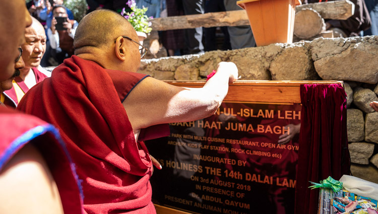 His Holiness the Dalai Lama unveiling a commemorative plaque symbolic of inaugurating the park at Juma Bagh in Leh, Ladakh, J&K, India on August 3, 2018. Photo by Tenzin Choejor