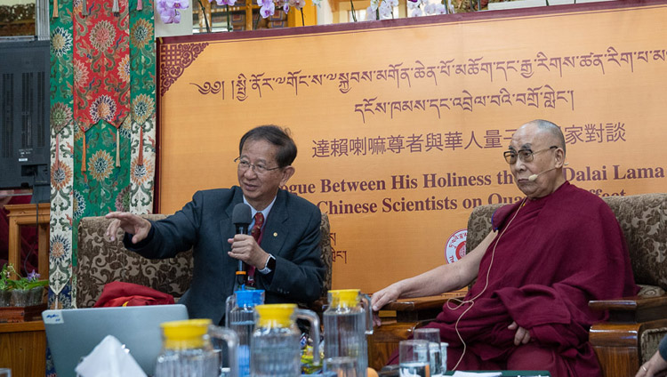 Prof Yuan Tseh Lee introducing the participants to His Holiness the Dalai Lama on the first day of the dialogue with Chinese scientists about quantum effects in Dharamsala, HP, India on November 1, 2018. Photo by Ven Tenzin Jamphel