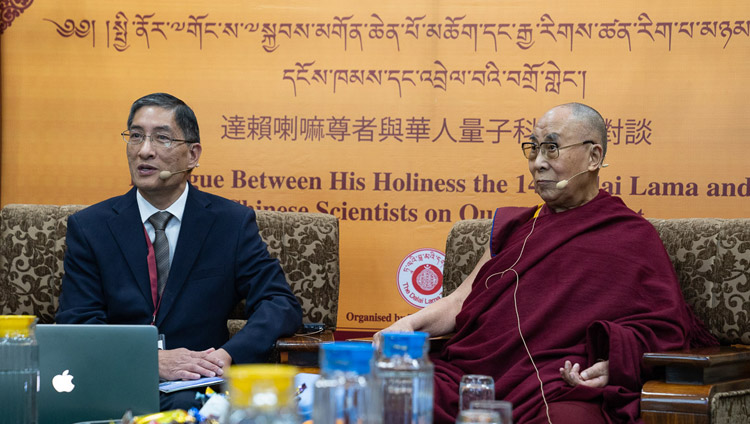 The moderator, Prof Albert M Chang, welcoming everybody to the second day of the Dialogue between His Holiness the Dalai Lama and Chinese Scientists on Quantum Effects at the Main Tibetan Temple in Dharamsala, HP, India on November 2, 2018. Photo by Ven Tenzin Jamphel