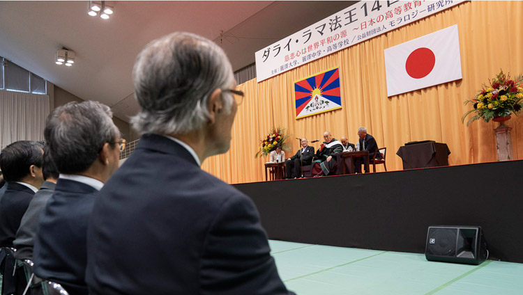 His Holiness the Dalai Lama speaking to more than 1700 student, faculty and parents at Reitaku University in Chiba, Japan on November 19, 2018. Photo by Tenzin Choejor