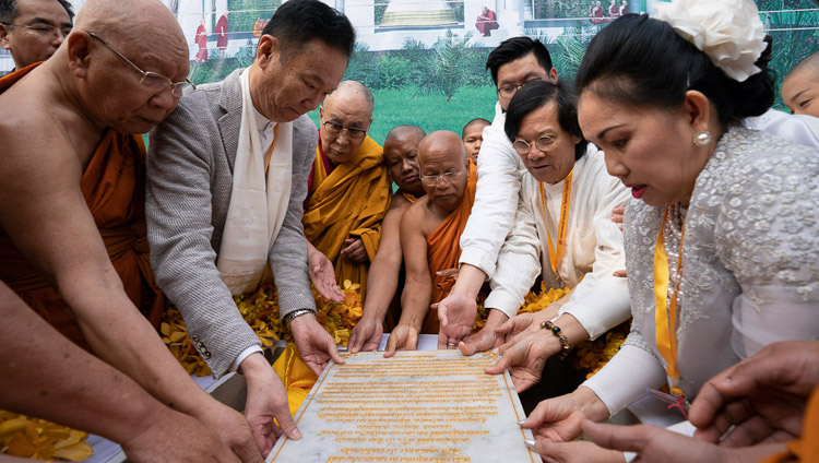 His Holiness the Dalai Lama joining in the laying of the foundation stone for a new museum at Watpa Buddhagaya in Bodhgaya, Bihar, India on December 22, 2018. Photo by Lobsang Tsering