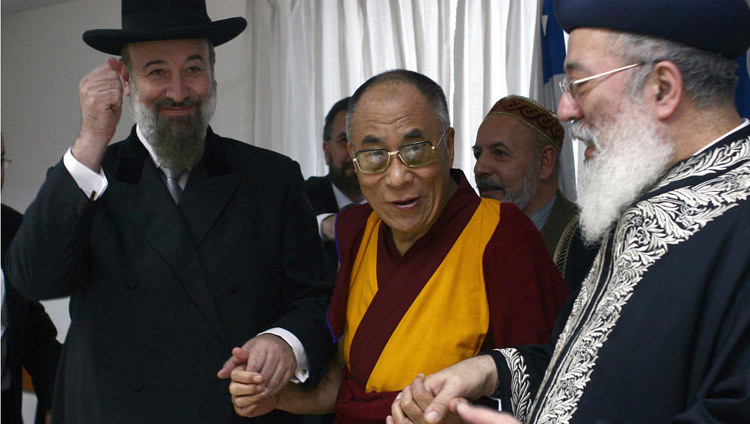 His Holiness the Dalai Lama and religious leaders during his visit to Israel in February of 2006.