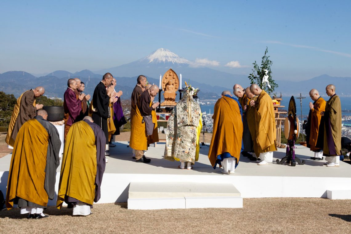 Buddhist Ceremony Traditional Japanese Garden: Interfaith Service For World Peace. Shizuoka